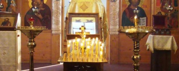 Вселенская родительская суббота — день поминовения усопших 18.02.2012