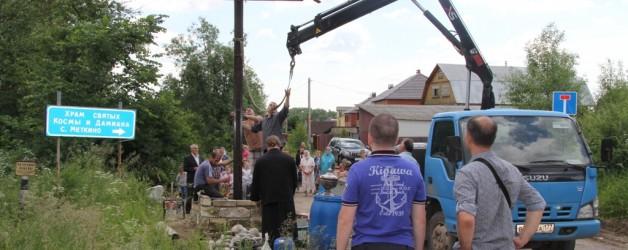 Установка креста 13 июня 2013