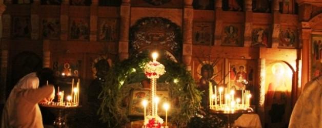 Рождество Христово 06-07.01.2013